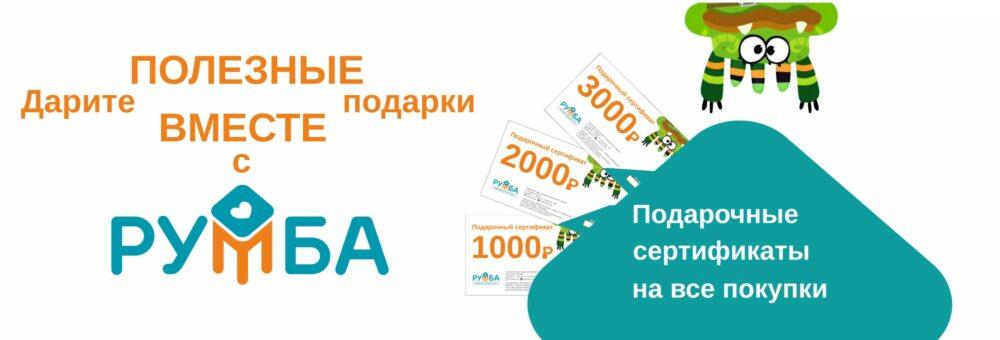 под.сертификаты2